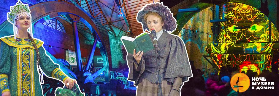 Хозяйка медной горы, Литературный вечер и инсталляция в домне
